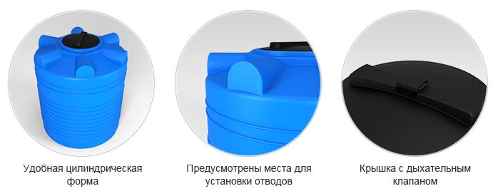 Преимущества пластиковых баков ЭВЛ-Т